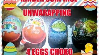 Unboxing Kinder Surprise 4 chocolate Eggs unwrapping: Открываем Киндер Сюрприз 4 шоколадных яиц