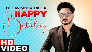 Birthday Wish | Kulwinder Billa | Birthday Special | Latest Punjabi Songs 2021 | Speed Records