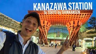 Kanazawa Station to Tokyo | Hokuriku Shinkansen