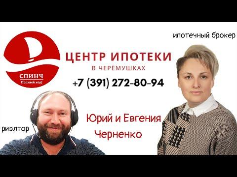 Купить комнату в общежитии на материнский капитал в Красноярске.