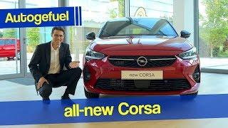Opel Corsa (F) 2020 - dabar