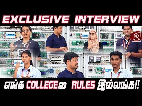 Exclusive Interview Of CIT College Students