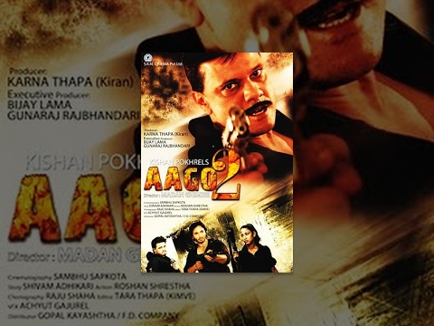 Aago 2 | Nepali Movie