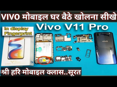 vivo v7 - V7 plus unlock pattern - Screen Lock & FRP Reset - Arjuni