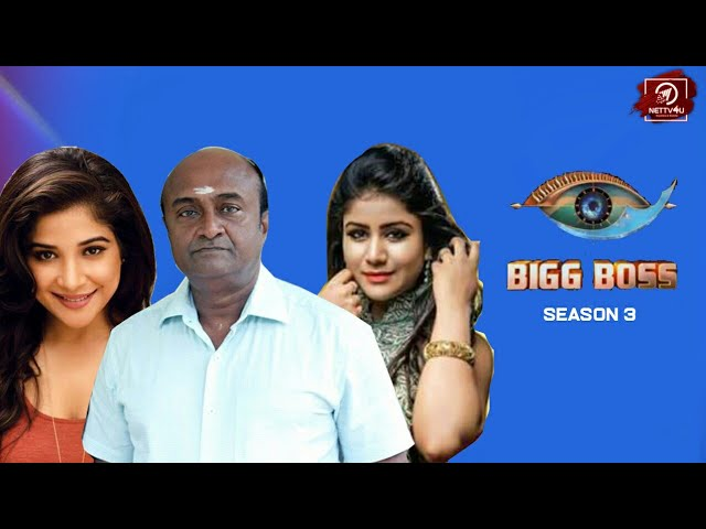 Big Boss - 3 Contestant | Bigg Boss | Kamal Haasan