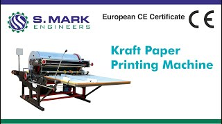 Kraft Paper 2 Color Printing Machine 52x72 (Price: 572000 INR + Optional Feature Cost + GST)