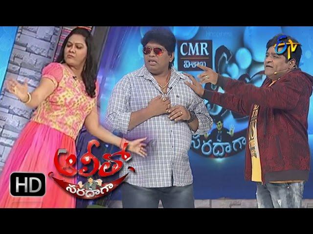 Ali Tho Saradaga – 27th March 2017 – Full Episode | ETV Telugu | Hema