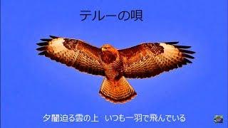 「テルーの唄」手嶌葵谷山浩子作曲者歌詞付き