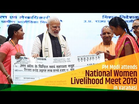 PM Modi attends National Women Livelihood Meet 2019 in Varanasi