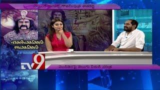 Krish & Shriya On Gautamiputra Satakarni  TV9 Exclusive
