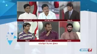 Is Yoga an Exercise or Spirutual practice? | Kelvi Neram | News7 Tamil