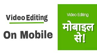 editing apps for youtube videos android - TH-Clip