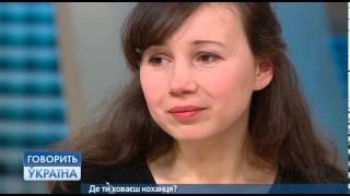 Где ты спрятала любовника? (полный выпуск)   Говорить Україна