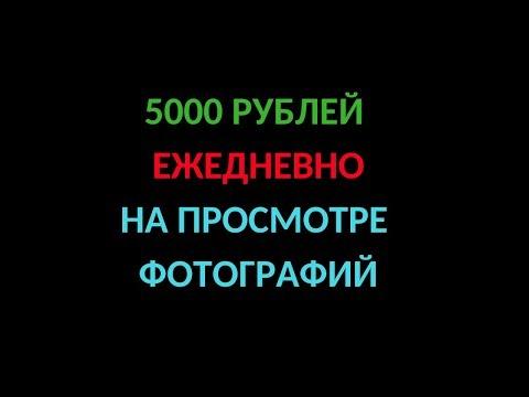 Отзывы о бинариуме российском брокере