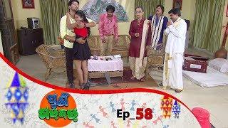 Puni Gadbad   Full Ep 58   10th May 2019   Odia Serial – TarangTV