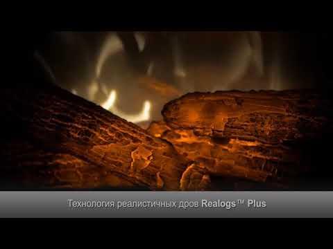 Электрокамин Dimplex Revillusion RLG 20 wf Video #1