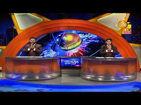 Hiru News 09.55 PM | 2020-11-19