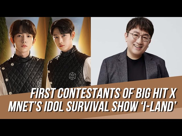 Big Hit Labels X Mnet S Upcoming Idol Survival Show I Land Revealed Its First Six Contestants