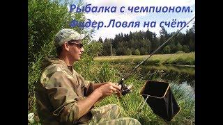 Рыбалка в Ивановская обл.,на р.Теза, лето 2018 г,, Шуйский район