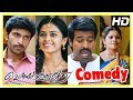 Vellakkara Durai Comedy Scene | Soori and Jangiri Madhumitha Comedy | Sri Divya warns Vikram Prabhu