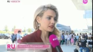 """RUновости - сюжет о съемках клипа Димы Билана """"Не молчи"""""""
