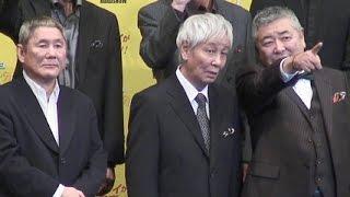 北野武監督、平均72歳の俳優陣に次回作は『龍三と七人のユーレイたち』