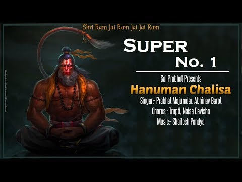 hanuman chalisa Prabhat Majumdar