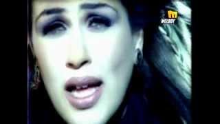 Grace Deeb - Comme Toi
