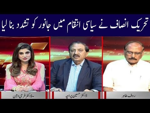 Debate on News | 23 July 2018 | Kohenoor News