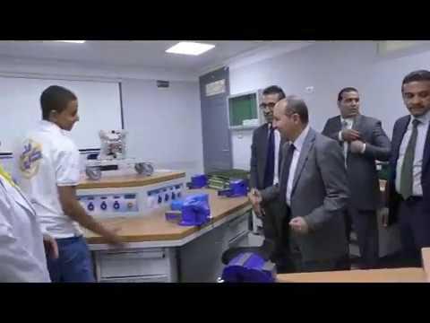 """المهندس/عمرو نصار وزير التجارة والصناعة يفتتح مدرسة زين العابدين الفنية المتميزة """"التعليم المزدوج"""""""