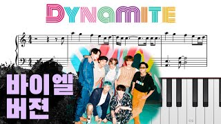 쉬운 바이엘버전 BTS(방탄소년단) - Dynamite(다이너마이트)