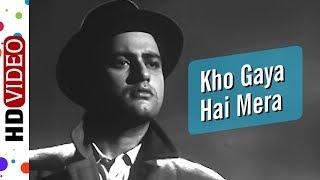 Kho Gaya Hai Mera Pyar   Hariyali Aur Rasta (1962   - YouTube