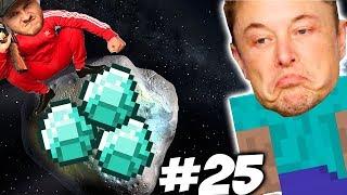 АЛМАЗНЫЙ АСТЕРОИД... Это сон? \\  Приключения Илона Маска в Minecraft #25