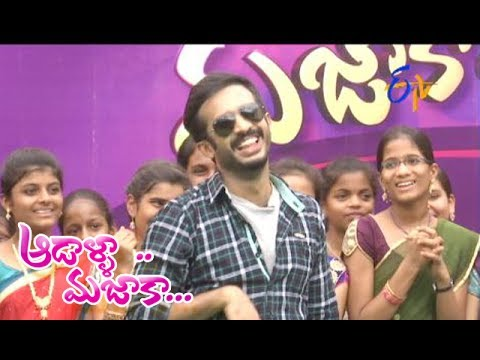 Aadaalla Majaaka | 29th May 2017 | Full Episode  | ETV Telugu