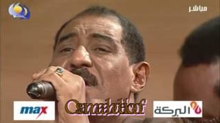 عبدالعزيز المبــارك ــــ بتقولي لا تحميل MP3