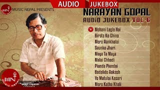 Narayan Gopal Songs Collection |  Audio Jukebox | Vol 6 | Music Nepal