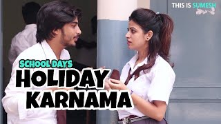 School Holiday Desi Karnama With Teacher | Funny Videos 2018 | This is Sumesh
