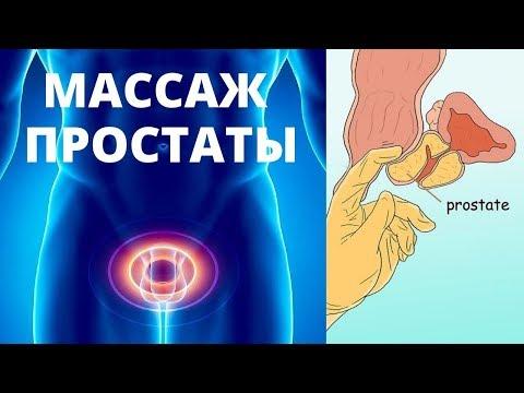 Pangásos prosztatagyulladás és krónikus