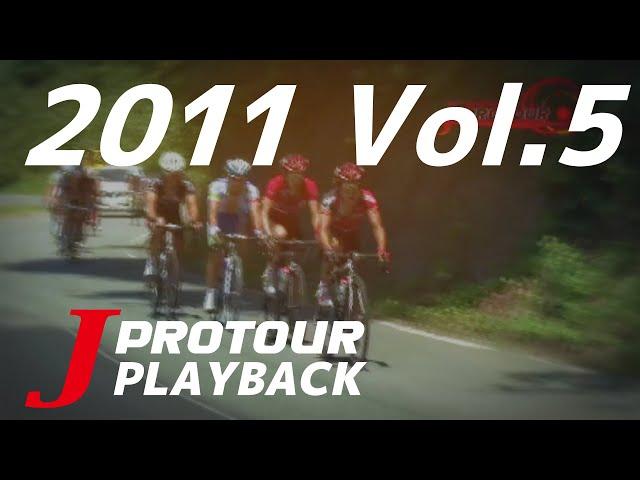 J PROTOUR PLAYBACK 2011 Vol.05