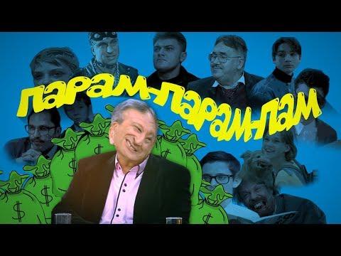 Как россиян учили юмору Взлет и падение главного комедийного шоу страны