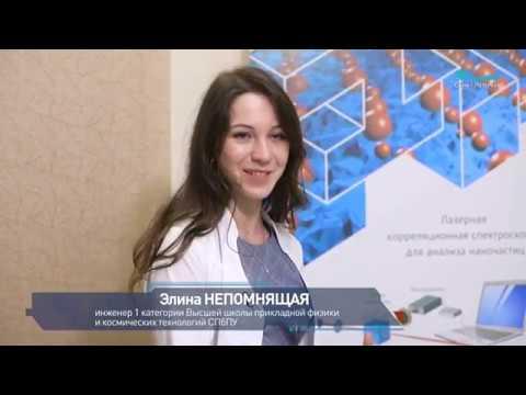 О работе лаборатории научной группы фотометрии и спектроскопии на канале Санкт-Петербург