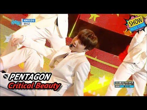 [HOT] PENTAGON - Critical Beauty, 펜타곤 - 예뻐죽겠네 Show Music core 20170624