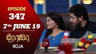 ROJA Serial | Episode 347 | 7th June 2019 | Priyanka | SibbuSuryan | SunTV Serial | Saregama TVShows