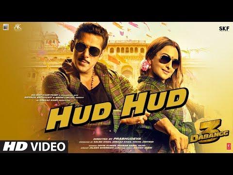 સલમાનની ફિલ્મ 'દબંગ'નું 'હુડ હુડ' સોન્ગ જોયું કે નહીં....?
