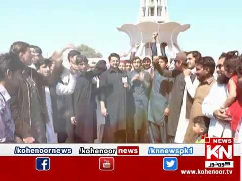 Nishan Dahi 23 March 2019 | Kohenoor News Pakistan