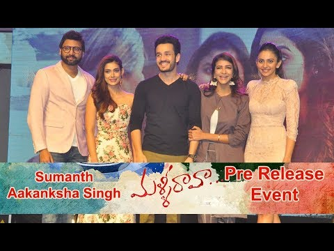 Malli Raava Pre-Release Event Highlights