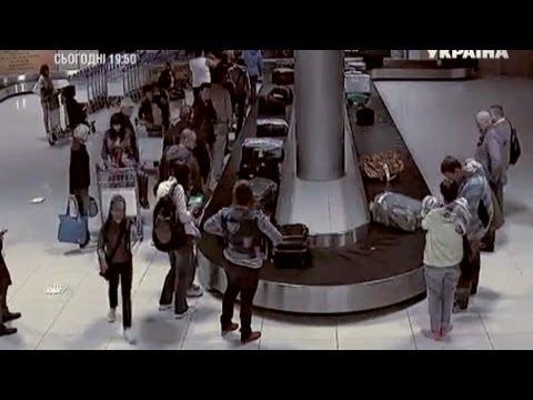 Как добиться компенсации за изуродованный, потерянный багаж или кражу? | Критическая точка