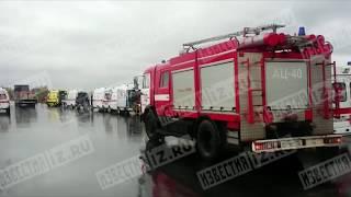 Видео с места ДТП под Коломной