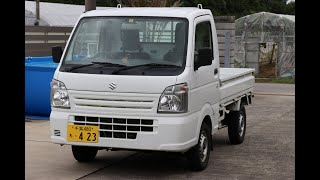 The Exceptional Kei Truck from Japan - Made to last. Kei Trucks, vans and cars available in Japan.