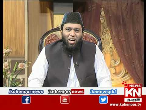 Istakhara 23 June 2021 | Kohenoor News Pakistan